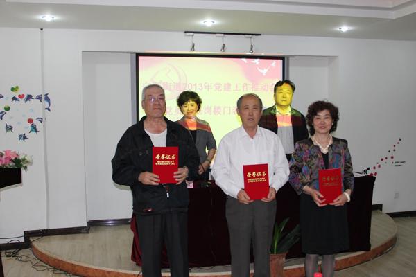 滨海新区塘沽青年网络文明志愿宣传周活动启动