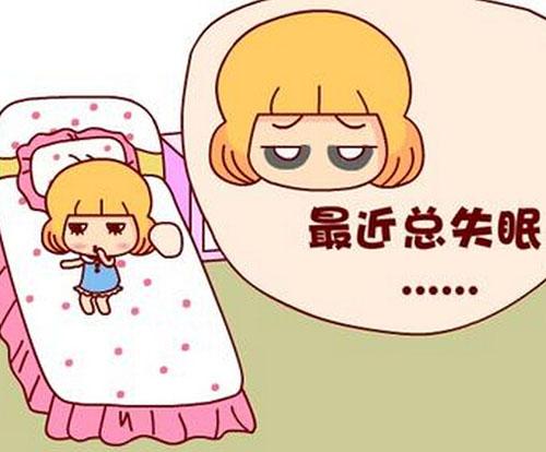 什么是失眠?