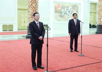 张高丽:再接再厉 积极进取 推动机关事务工作改革发展再上新水平