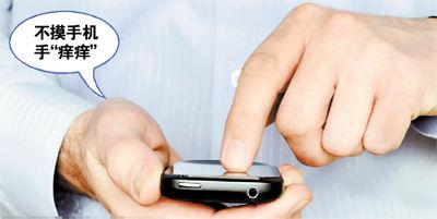 预防手机皮炎,换金属手机壳即可