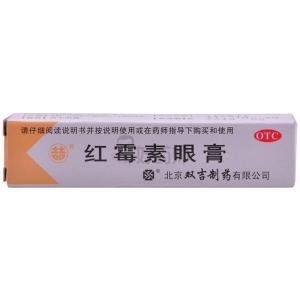 市民反映:红霉素眼膏每支涨到2元以上